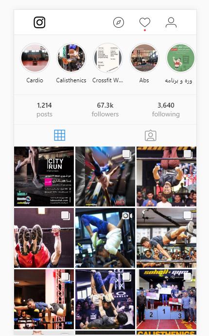 بازاریابی-شبکه-های-اجتماعی-برای-باشگاه-ورزشی