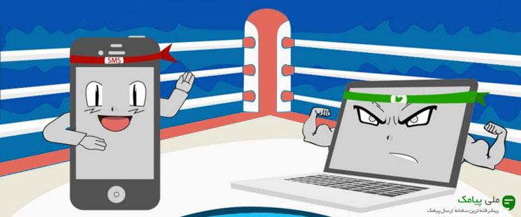 تبلیغات پیامکی و شبکههای اجتماعی! پیروز میدان نبرد کیست؟