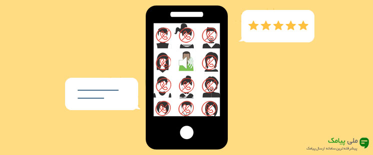 پیامک صوتی چیست و چگونه میتوان از آن استفاده کرد؟