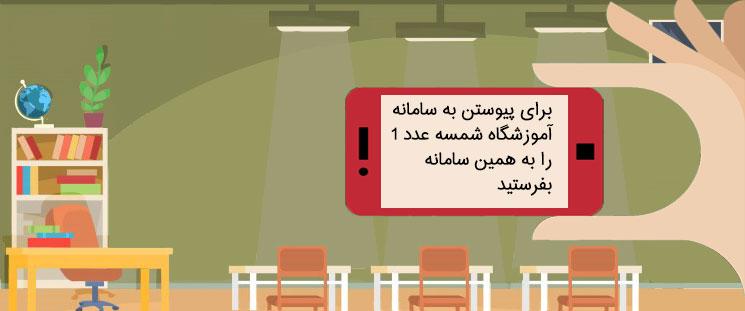 انواع روشهای بازاریابی و تبلیغات آموزشگاه ها