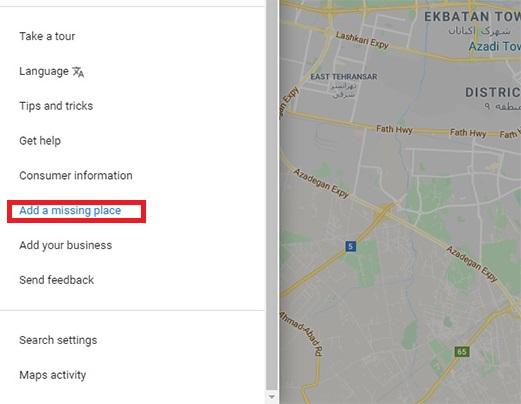 ثبت مکان در گوگل با کامپیوتر