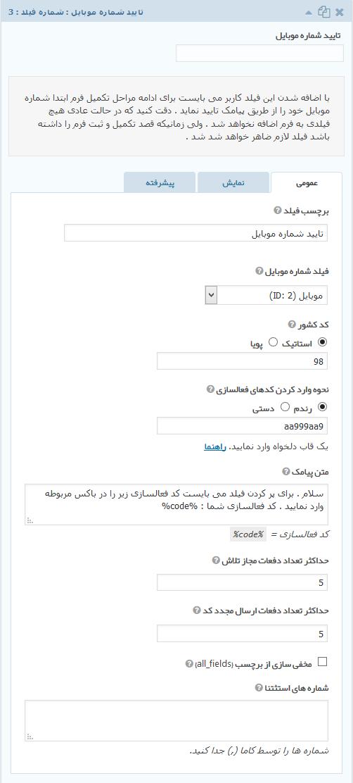 C:\Users\masti\Desktop\14.png