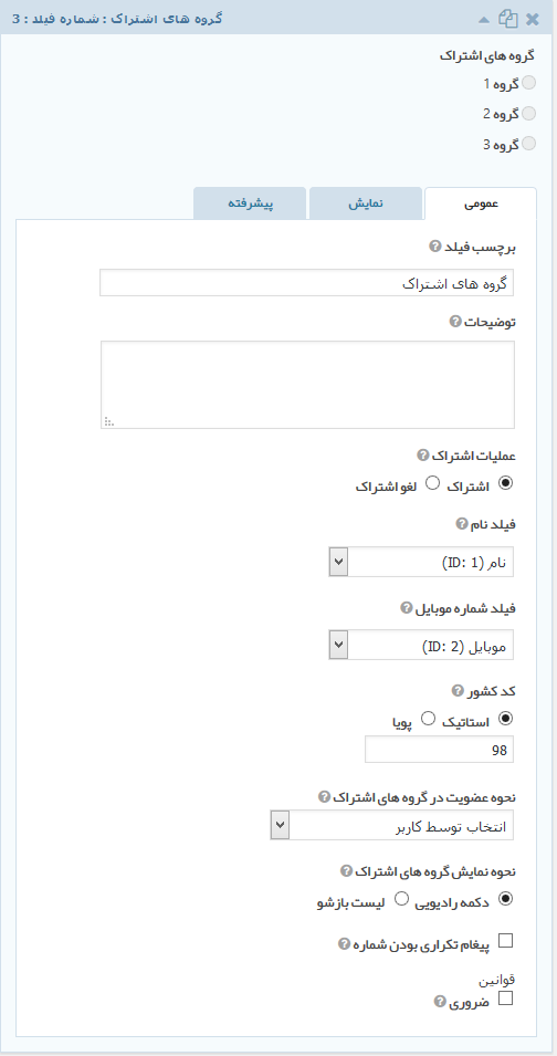 C:\Users\masti\Desktop\19.png