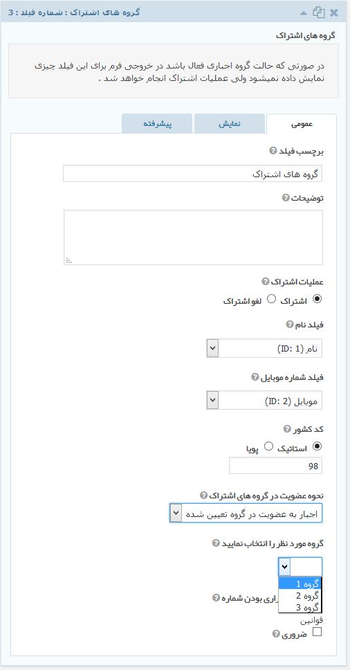 C:\Users\masti\Desktop\20.png