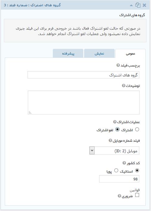 C:\Users\masti\Desktop\21.png