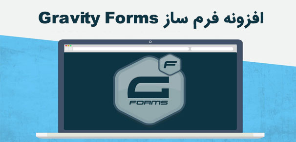 C:\Users\masti\Desktop\Gravity-Forms-2tiktheme.jpg
