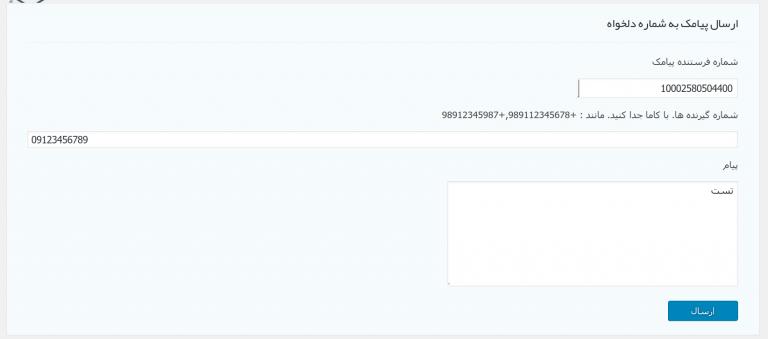 C:\Users\masti\Desktop\sms3-768x339.png