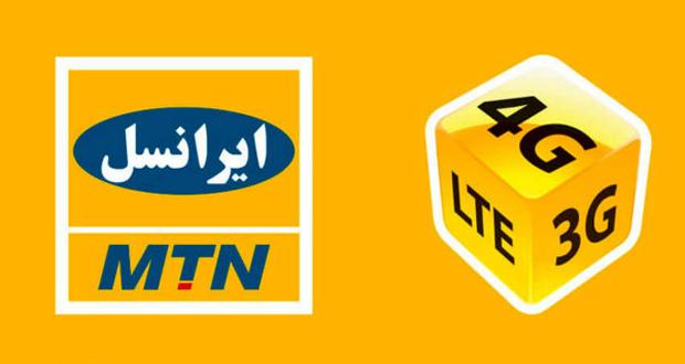 راهنمای تنظیمات اینترنت ایرانسل
