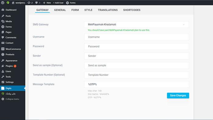 افزونه دیجیتس - برای ورود و ثبت نام با شماره موبایل