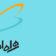 معرفی و آموزش خرید بسته های اینترنت همراه اول