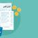 روش پرداخت قبض تلفن ثابت + راحتترین و سریعترین روشها