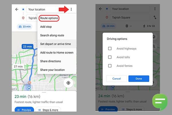 حذف بزرگراه ها از مسیریابی