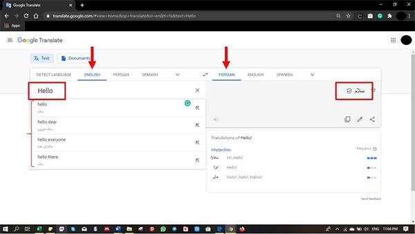 آموزش مترجم گوگل