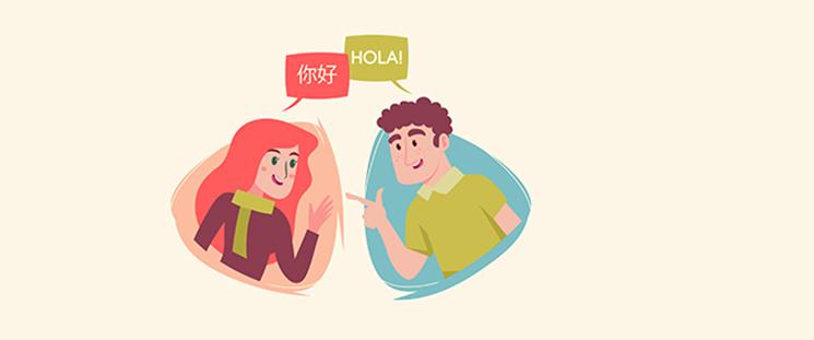 راهنمای استفاده از مترجم گوگل
