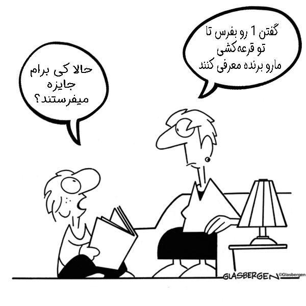 خبرنامه پیامکی پنل اس ام اس مخابرات