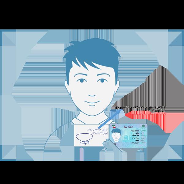 نمونه تصویر احراز هویت اینترنتی برای ارسال پیامک از طریق اینترنت با شماره دلخواه