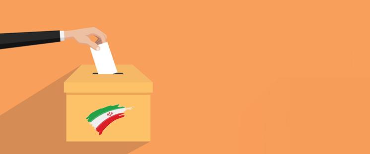 بهترین نمونه متن تبلیغات انتخاباتی ۱۴۰۰ برای ریاست جمهوری و شوراها