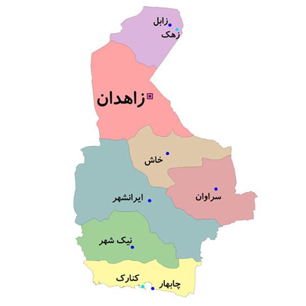 پنل پیامکی سیستان و بلوچستان